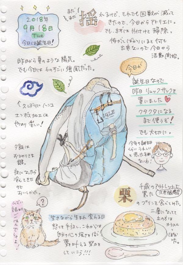 スキャン (1).jpg