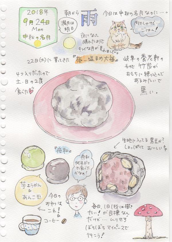 スキャン 3.jpg